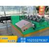 甘肃温室大棚弯管机生产企业|沧州凯威机械经久耐用可订制