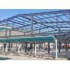 新疆钢结构安装/信盈泰和售后完善