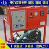 电力承装承修 三级 四级 五级办资质认证SF6气体回收装置