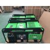 300A手推式小型汽油发电电焊机一体机