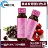 胶原蛋白口服液体饮品OEM加工|瓶装50ml胶原蛋白饮料贴牌