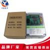 加工脉冲控制仪经销商/创园环保