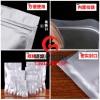 合肥拉链铝箔袋