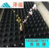 日照20高车库透水板√泰安排水板生产厂家