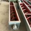螺旋输送机在输送粉末时应注意哪些问题