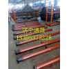 新疆悬浮式单体液压支柱,外注式单体支柱厂家直供
