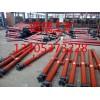 单体液压支柱的运输管理规定与防倒管理办法