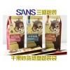 北京日用包装袋定做厂家/三盛塑包/加工干果炒货纸塑包装袋