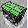 小型家用8KW柴油发电机