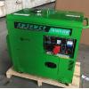 5KW静音柴油发电机备用