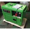 8KW静音柴油发电机备用