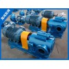 辽宁三螺杆泵加工-泊头海鸿泵阀-厂家直营3GL型螺杆泵