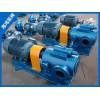 云南三螺杆泵定制加工-泊头海鸿泵阀-直供3QGB螺杆沥青泵