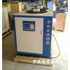 反应釜专用冷水机CDW-20HP反应釜降温冷水机