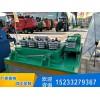 河南温室大棚弯管机加工企业|沧州凯威农业科技|厂家订制各规格