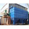 陕西布袋除尘器设备源头厂家~泰州俊志环保设备质量三包
