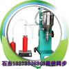 防护型干粉灭火器充装设备