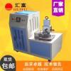 橡胶低温脆性试验机CDWJ-80 塑料低温脆性测定仪