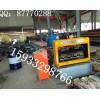 湖南压瓦机生产企业/金科机械/生产720型楼承板设备