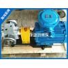 甘肃双螺杆泵定做|泊头海鸿泵阀|厂价零售LQB沥青保温泵