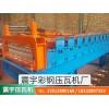 广西彩钢三层压瓦机生产-震宇压瓦机-定制加高双层压瓦机