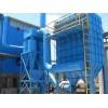 山西锅炉单机除尘器星然环保~供应MC-II型脉冲袋式除尘器