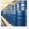 对苯二甲酸二辛酯生产厂家