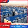 抗变形竹节树脂瓦 建筑用仿古瓦 山东济宁pvc树脂瓦质量高