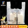 重庆大号购物袋制造企业/福森塑包/订做环保购物袋