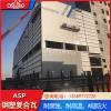 Asp钢塑复合瓦 山西钢复合瓦 化工厂屋面瓦耐候防褪色