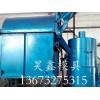 北京覆膜砂再生设备/泊头昊鑫模具订制覆膜砂旧砂再生设备