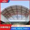 结力厂房耐腐板 山东济宁pvc梯形瓦 新型材料增强合成树脂瓦