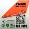 现货销售行车扁电缆,扁平电缆,36芯0.75平方排线