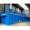 陕西西安布袋除尘设备生产厂家|九州环保|现场制作安装