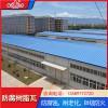 结力厂家批发合成树脂瓦 新型防腐板 江苏苏州防腐瓦