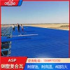 山东济宁psp塑钢耐腐板 pvc彩钢板 钢塑复合板使用寿命长