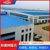 厂家销售asa覆膜瓦 江苏苏州防腐阻燃瓦 钢结构树脂瓦