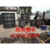 排水检查井钢模具(国庆模具)检查井钢模具规格