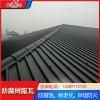 江苏苏州波浪瓦 耐腐瓦 增强合成树脂瓦抗变形抗扯断