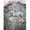 回收氧化亚钴