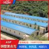 山东淄博厂家树脂钢塑瓦 防腐覆膜板 钢结构厂房用瓦