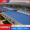 山东滕州防腐梯形瓦 复合树脂瓦 轻质屋面板生产厂家