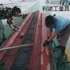 机床刮研铲刮 机床维修 机床大修