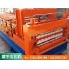 重庆双层压瓦机报价「震宇压瓦机」彩钢双层压瓦机/一手货源