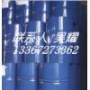 桐油生产厂家