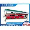 河北邯郸「多用分选机」出售@中创机械大枣分选机*选材严格
