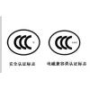 超市收银条形码扫描器电商质检报告13168716476